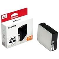 Canon キヤノン インクカートリッジ 純正 【PGI-2300XLBK】 ブラック(黒) ds-1303563