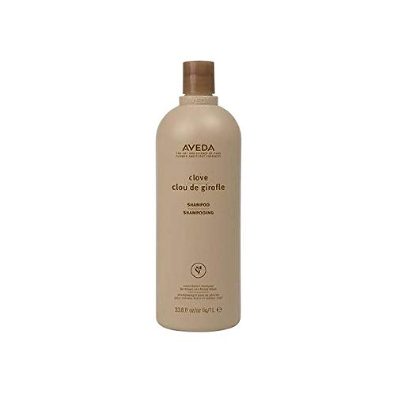 バルク四回身元[AVEDA ] アヴェダ純粋な植物クローブシャンプー(千ミリリットル) - Aveda Pure Plant Clove Shampoo (1000ml) [並行輸入品]
