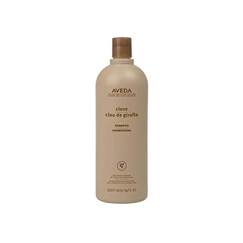 ラッシュなる指標[AVEDA ] アヴェダ純粋な植物クローブシャンプー(千ミリリットル) - Aveda Pure Plant Clove Shampoo (1000ml) [並行輸入品]