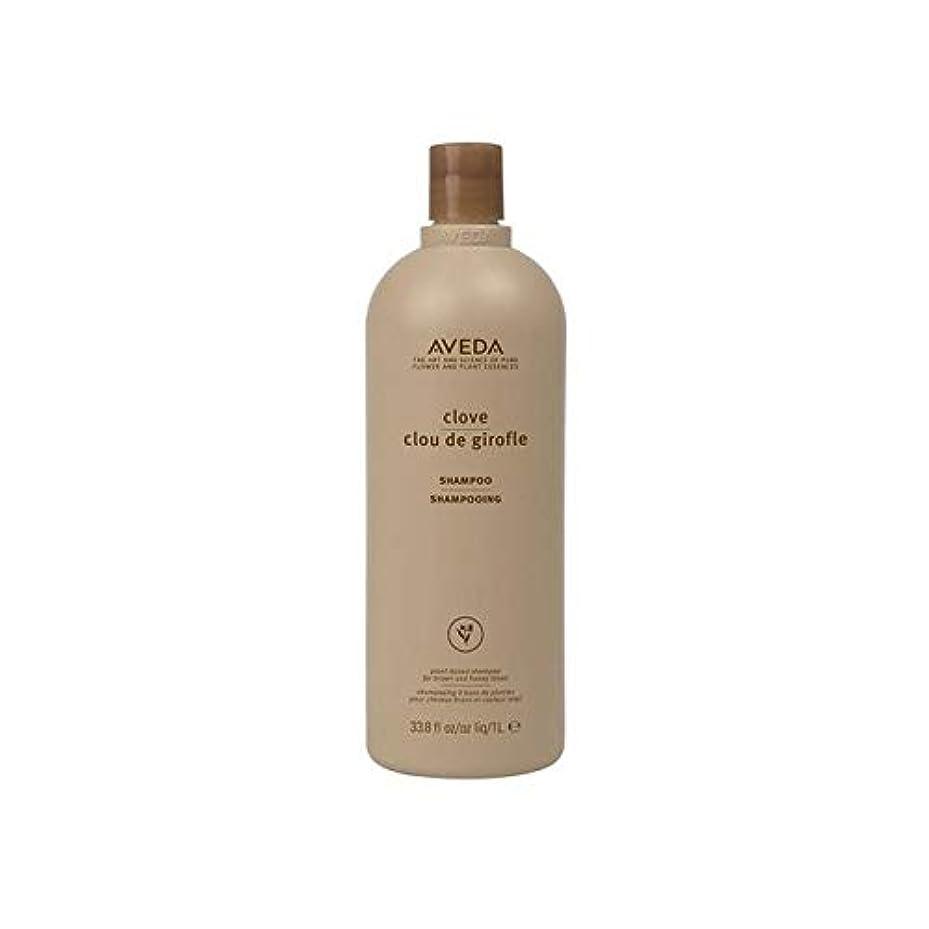 砲兵適応する盲目[AVEDA ] アヴェダ純粋な植物クローブシャンプー(千ミリリットル) - Aveda Pure Plant Clove Shampoo (1000ml) [並行輸入品]