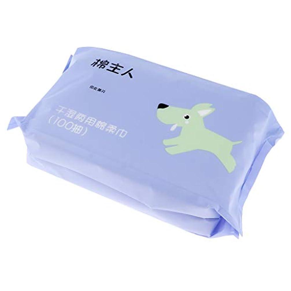 SM SunniMix 全2色 クレンジングシート メイク落とし 清潔 衛生 便利 軽量 家庭 オフィス 旅行 約100枚入 - 青紫