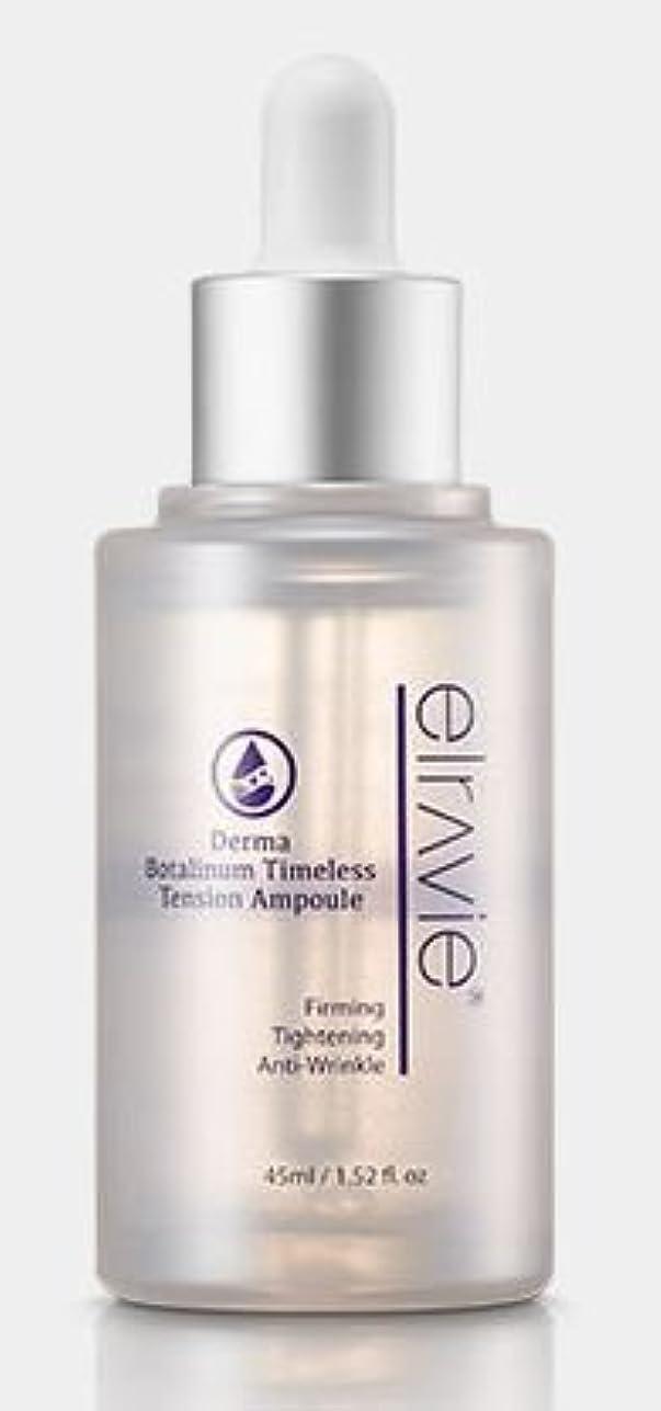 愚かなクモ記録[ELRAVIE] Derma Botalinum Timeless Ampoule45ml [並行輸入品]