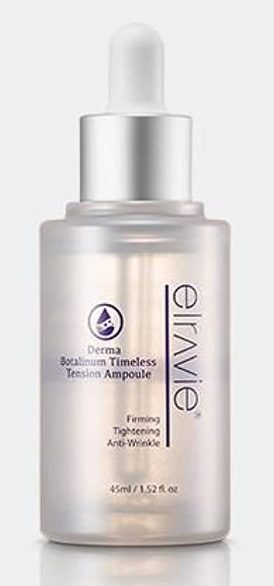タイル無礼に第四[ELRAVIE] Derma Botalinum Timeless Ampoule45ml [並行輸入品]