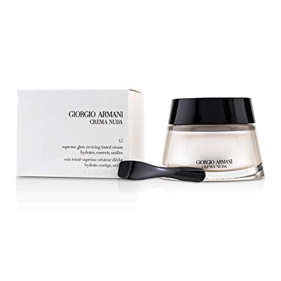 ランチョンピア前進ジョルジオアルマーニ Crema Nuda Supreme Glow Reviving Tinted Cream - # 4.5 Universal Glow 50ml/1.69oz並行輸入品