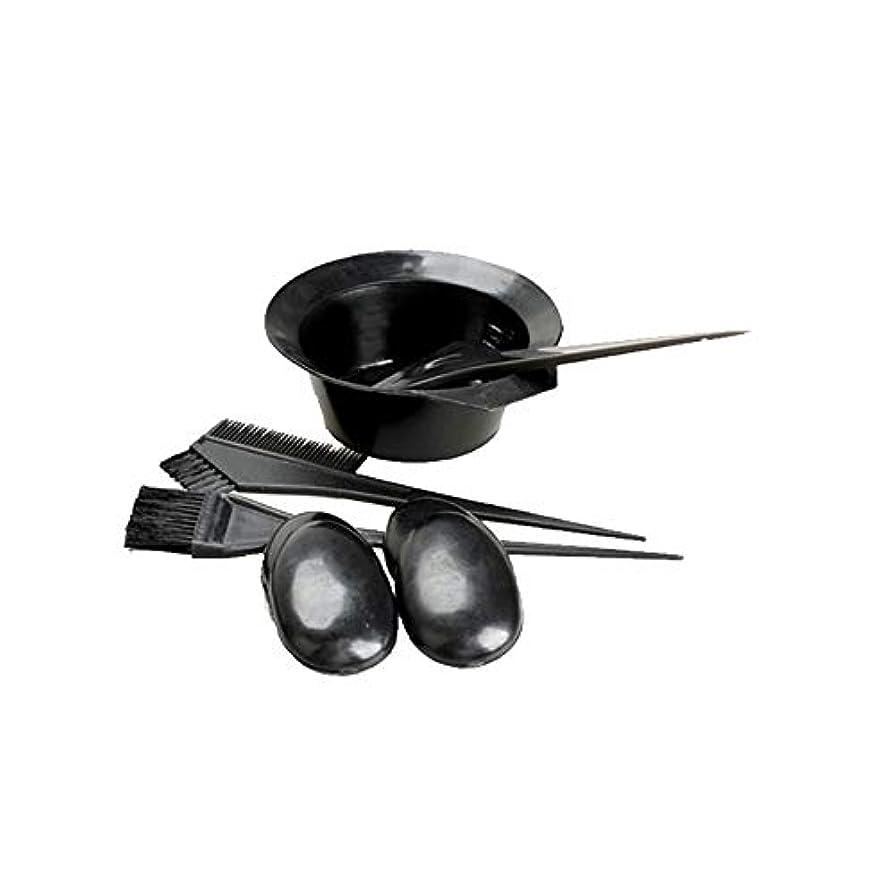 大西洋キャプション志す黒い髪の染料の色のトーンイットユアセルフツールキットセットの美容院の皿洗いの組み合わせを設定する5 /設定染毛剤キット