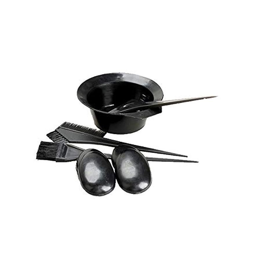 機関車リズム処方黒い髪の染料の色のトーンイットユアセルフツールキットセットの美容院の皿洗いの組み合わせを設定する5 /設定染毛剤キット