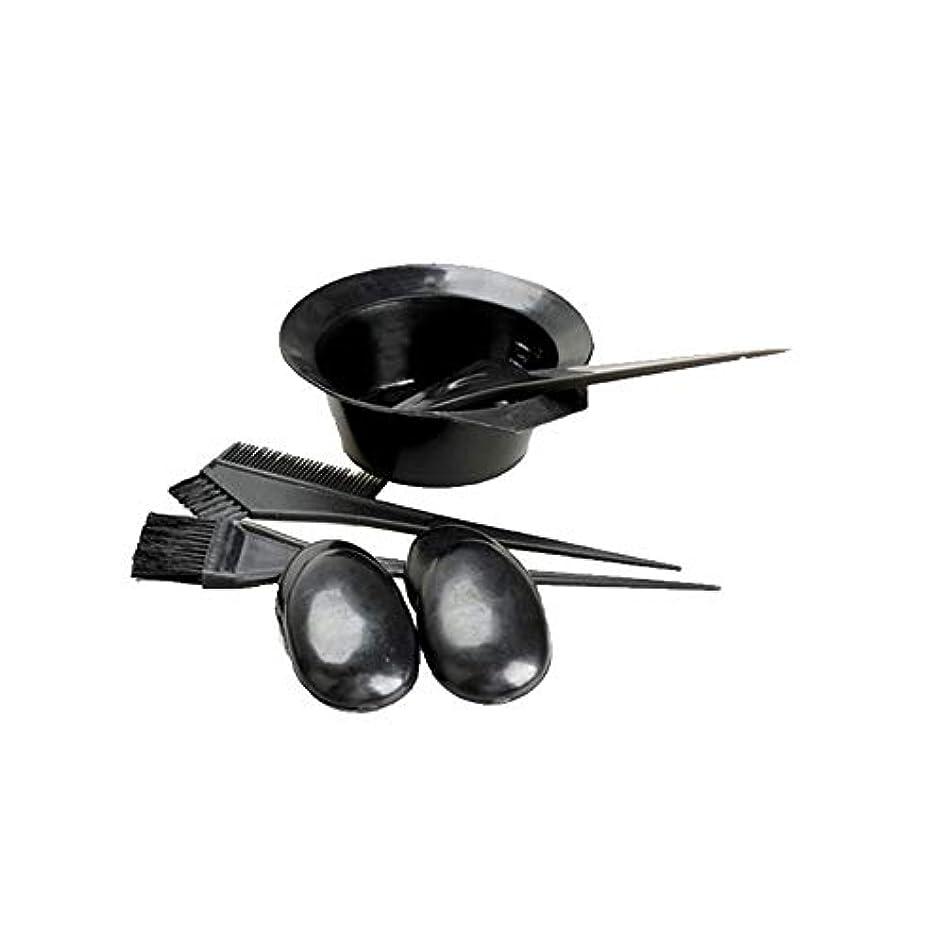 人里離れた令状けん引黒い髪の染料の色のトーンイットユアセルフツールキットセットの美容院の皿洗いの組み合わせを設定する5 /設定染毛剤キット