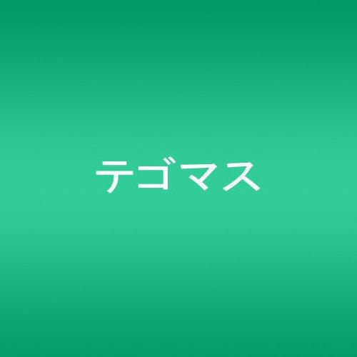 ミソスープ (初回限定盤)(DVD付)