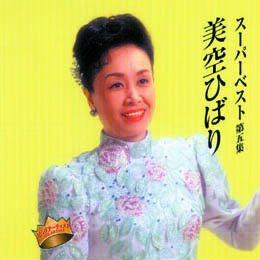 雑貨・ホビー・インテリア CD・DVD・Blu-ray CD...