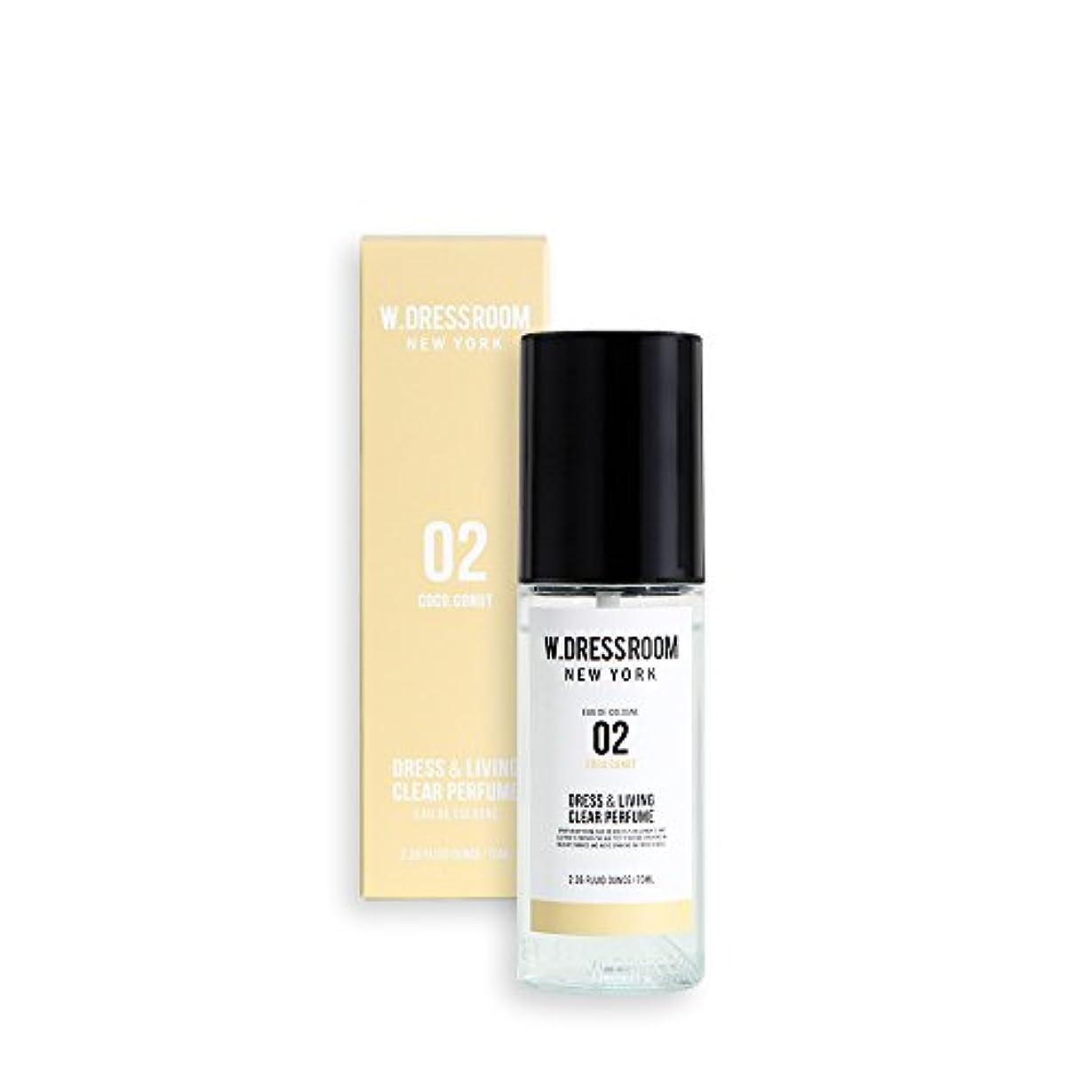 爆発するティームかかわらずW.DRESSROOM Dress & Living Clear Perfume 70ml/ダブルドレスルーム ドレス&リビング クリア パフューム 70ml (#No.02 Coco Conut) [並行輸入品]