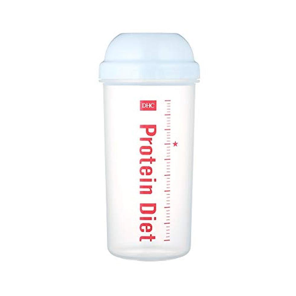 グループバウンド乳DHCプロティンダイエット専用シェーカーコップ