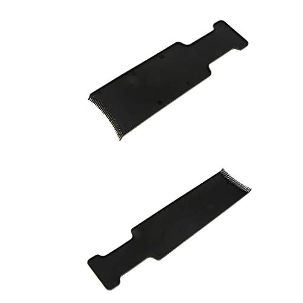 遊び場幻滅するペインティング2枚 サロン ヘアカラーボード ハイライト 染色ティントプレート ヘアドレッシングツール