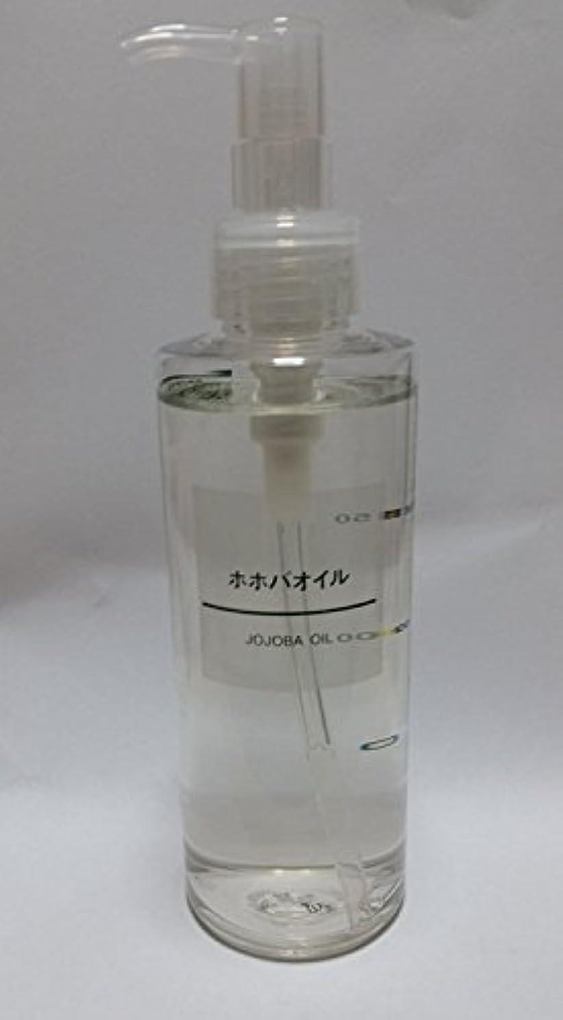 強打ちなみに渇き無印良品 ホホバオイル JOJOBA OIL 200ml