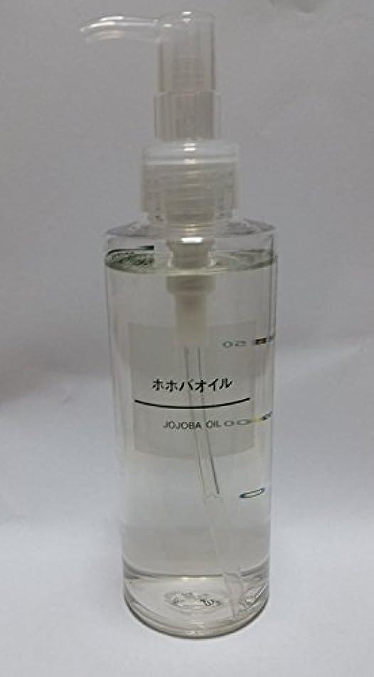 ロマンチックセットアップ気をつけて無印良品 ホホバオイル JOJOBA OIL 200ml