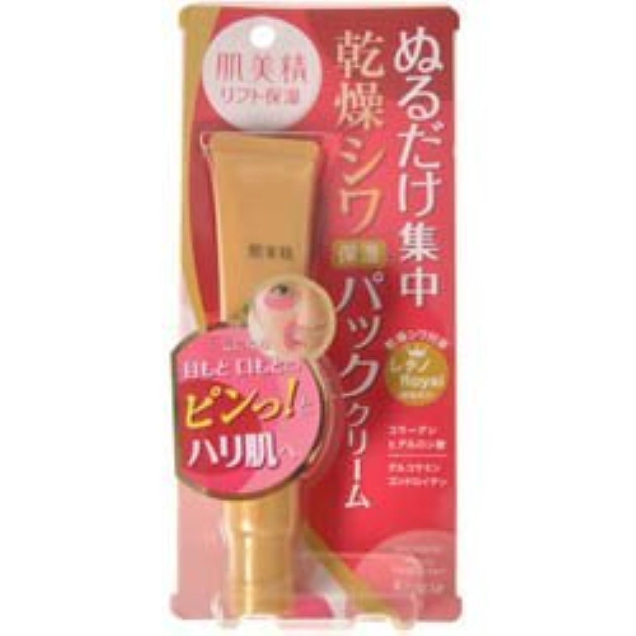 針社会学出撃者【クラシエ】肌美精 リフト保湿リンクルパッククリーム 30g ×5個セット