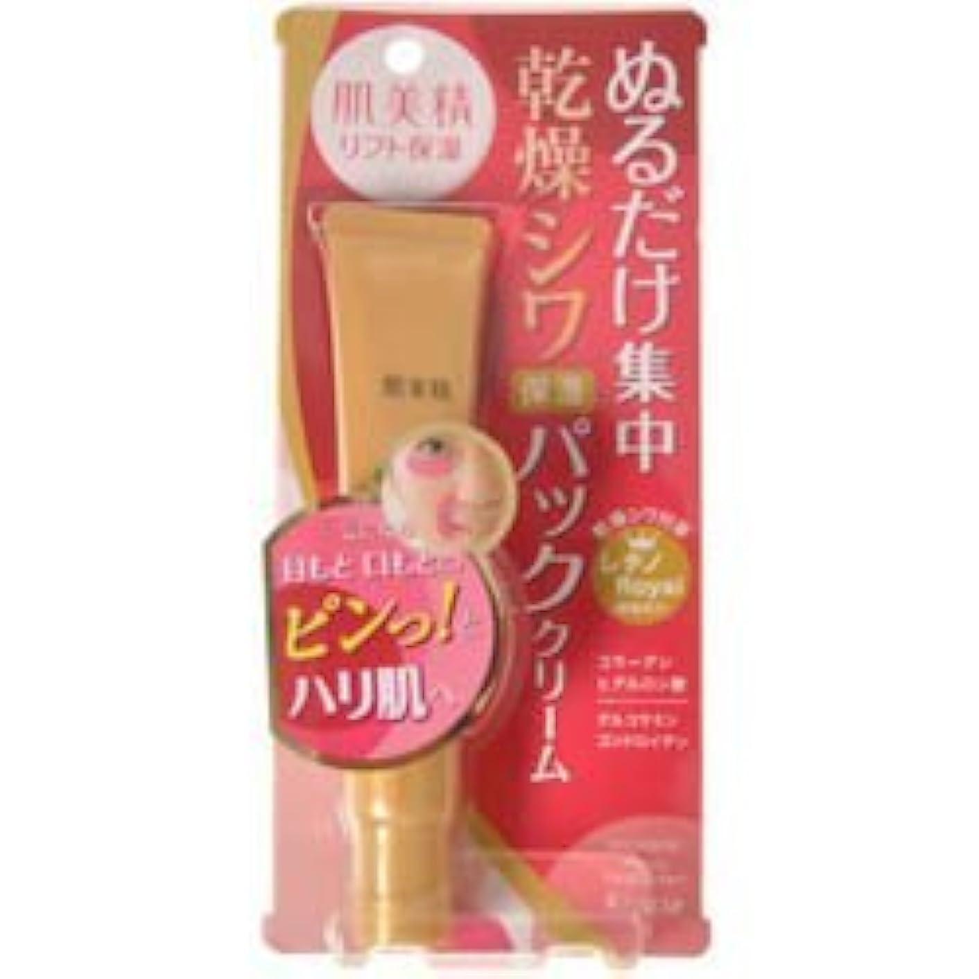 クローン一般幅【クラシエ】肌美精 リフト保湿リンクルパッククリーム 30g ×5個セット