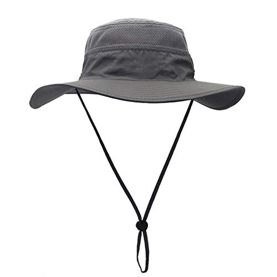 混合した魅力スモッグ日焼け防止 サファリハット 男女兼用 帽子 紫外線 日除け帽 つば広 通気性抜群 超軽量 速乾 防水 折りたたみ あご紐付き アウトドア 旅行 農作 釣り 登山 海水浴