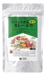 オーサワ スパイス香るカレールウ(甘口) 120g  x2セット オーサワジャパン