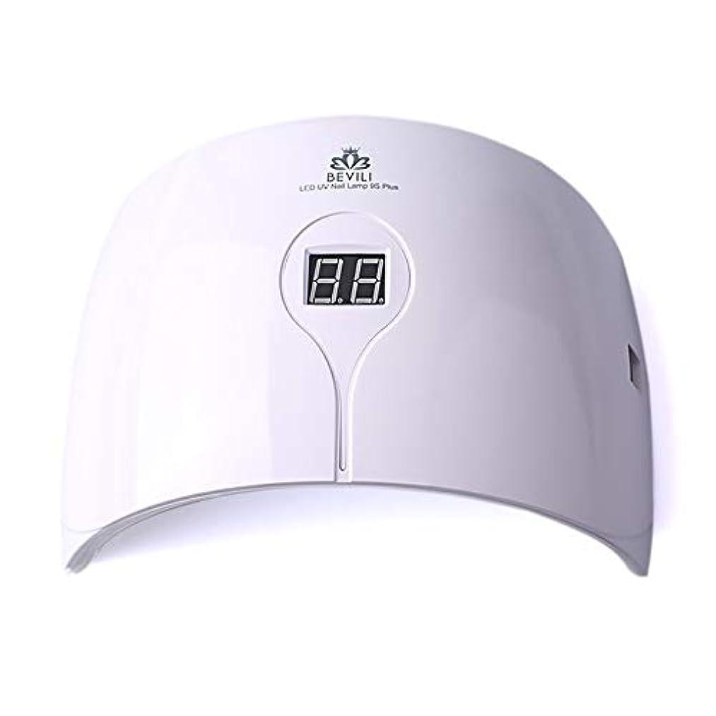 対話食物スリーブLEDネイル光線療法機、多機能ネイルドライヤーホームインテリジェント自動誘導ネイルキュアライト、ポータブルマニキュア機