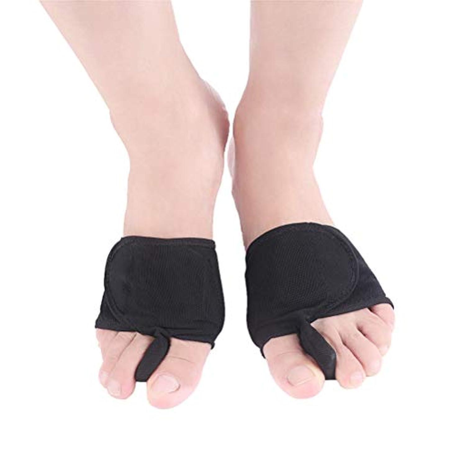 を通して一有彩色のSUPVOX 足指 パッド サポーター 外反母趾矯正 親指サポーター 外反母趾対策 男女兼用 2個(黒)