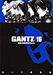 GANTZ 16 (ヤングジャンプコミックス)