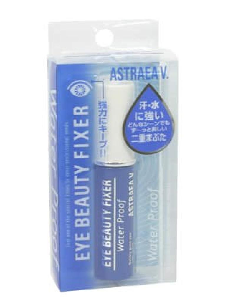 起こりやすいピンク高潔なアストレアヴィルゴ(ASTRAEA V.) アストレア ヴィルゴ アイビューティーフィクサー WP 単品