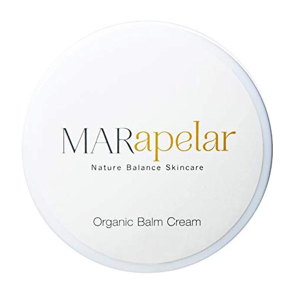 半島神秘慢なマールアペラル (MARapelar) オーガニックバームクリーム(大容量 50g) / 約80日分