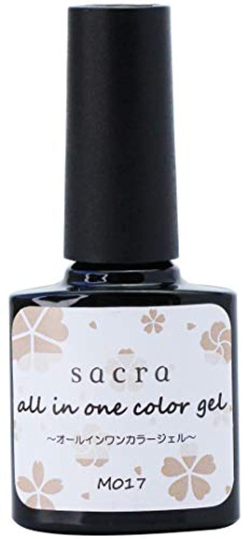 騒乱どう?親愛なsacra(サクラ) sacraオールインワンカラージェル M017 ジェルネイル 6ml