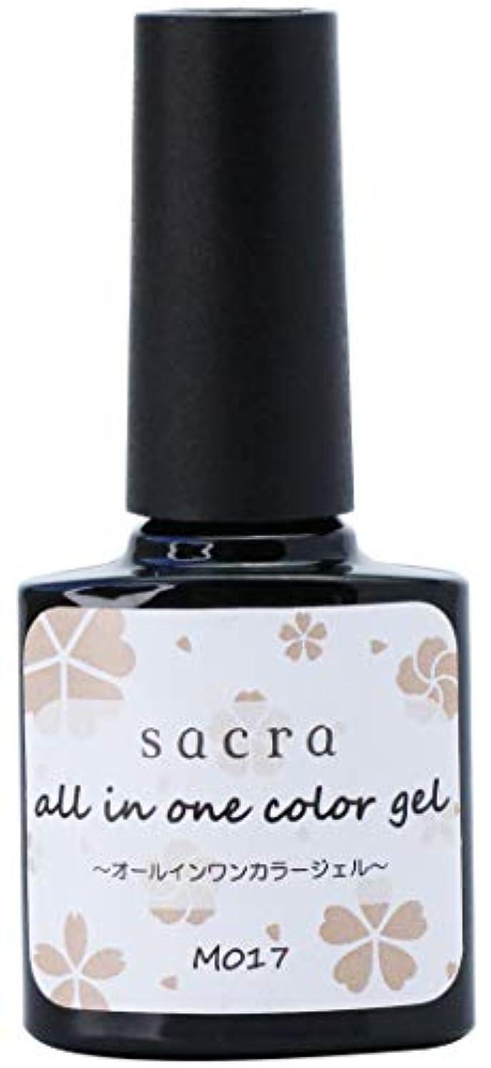 富パステルもっとsacra(サクラ) sacraオールインワンカラージェル M017 ジェルネイル 6ml