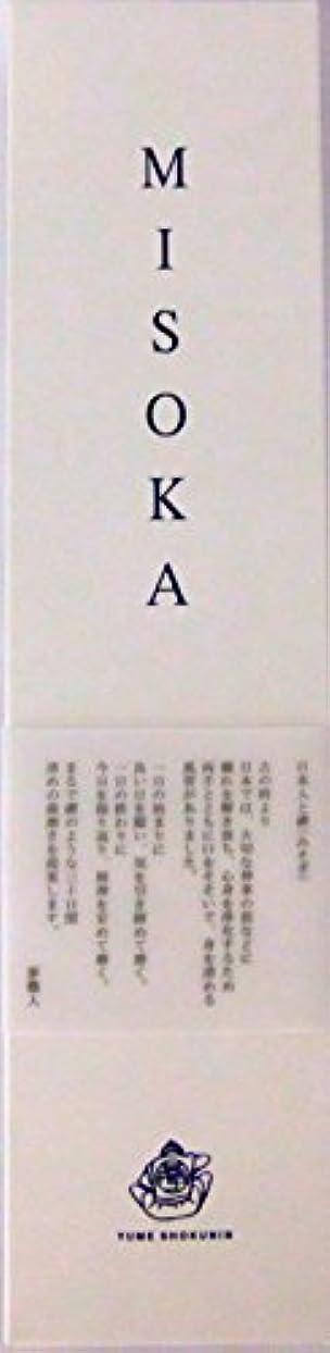 かなりの私達哀MISOKA(ミソカ) 大人用歯ブラシ