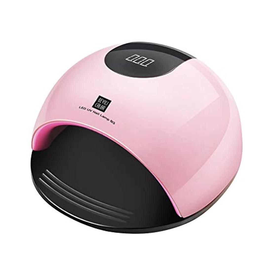 呼びかける磁器ピッチャーLurrose 爪のための80W UV LEDネイルランプドライヤージェルネイルポリッシュセンサーとUSプラグ付き4タイマー設定付きプロのネイルドライヤー(ピンク焼きエナメル)