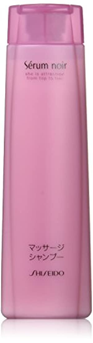 有名変成器タイムリーなセラムノワール ノンホワイトヘアマッサージ(シャンプー)N 240mL