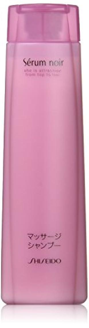 栄光の冷淡なガレージセラムノワール ノンホワイトヘアマッサージ(シャンプー)N 240mL
