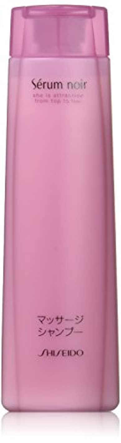 辛い粘液野望セラムノワール ノンホワイトヘアマッサージ(シャンプー)N 240mL