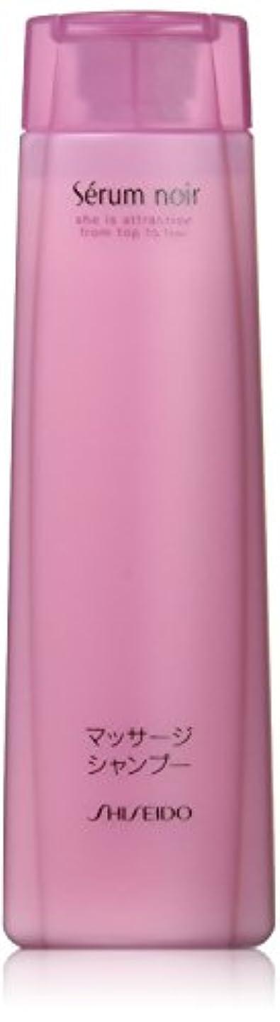 掃くミュウミュウスキッパーセラムノワール ノンホワイトヘアマッサージ(シャンプー)N 240mL