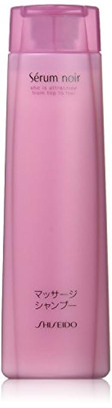 マオリアライメント唇セラムノワール ノンホワイトヘアマッサージ(シャンプー)N 240mL
