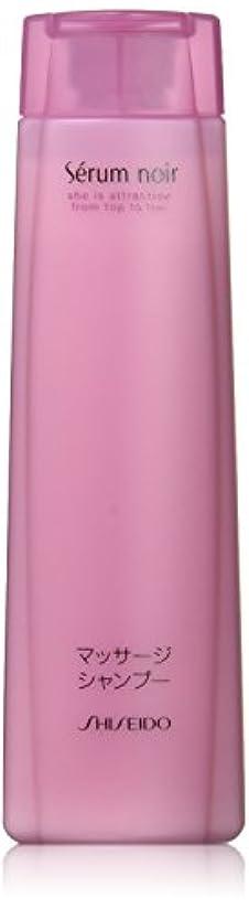 セラムノワール ノンホワイトヘアマッサージ(シャンプー)N 240mL