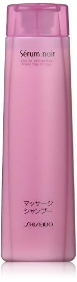バンアミューズ財産セラムノワール ノンホワイトヘアマッサージ(シャンプー)N 240mL