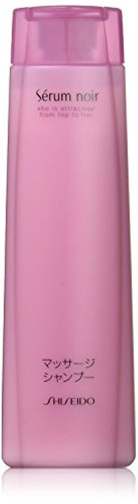 収容するエアコン不器用セラムノワール ノンホワイトヘアマッサージ(シャンプー)N 240mL