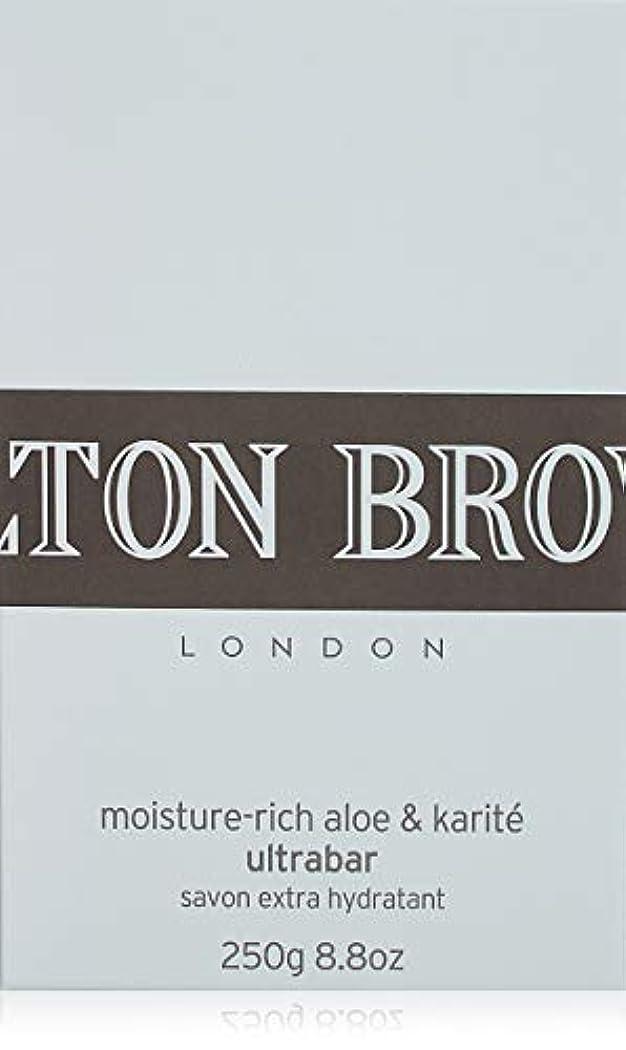 行う兵器庫前文MOLTON BROWN(モルトンブラウン) モイスチャーリッチ アロエ&カリテ ウルトラバー