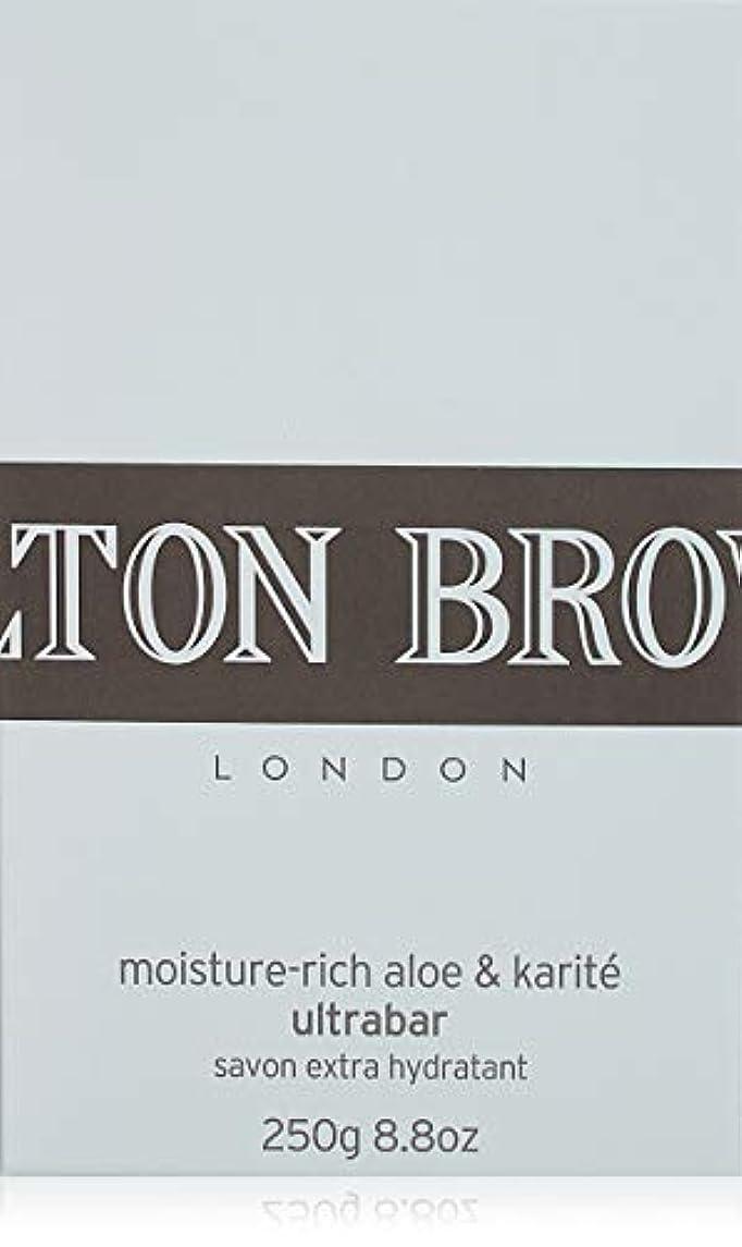 決めます滞在芽MOLTON BROWN(モルトンブラウン) モイスチャーリッチ アロエ&カリテ ウルトラバー 250g
