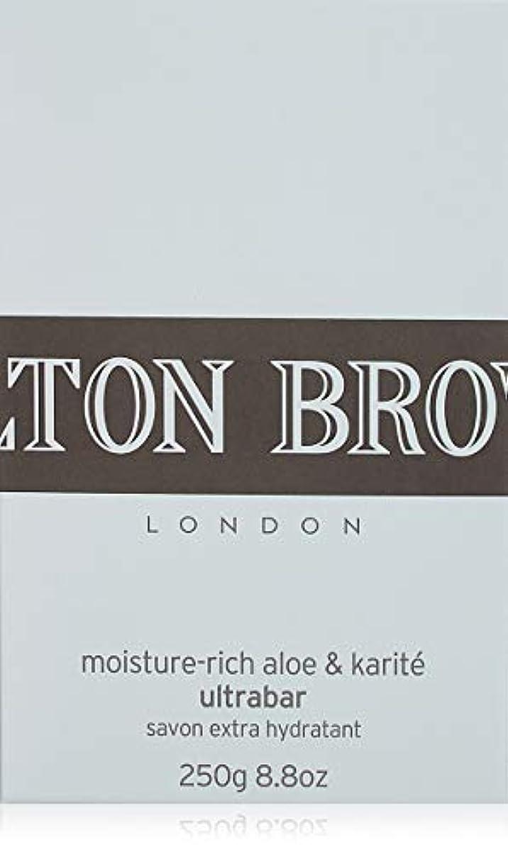 憎しみ効果的に素朴なMOLTON BROWN(モルトンブラウン) モイスチャーリッチ アロエ&カリテ ウルトラバー 250g