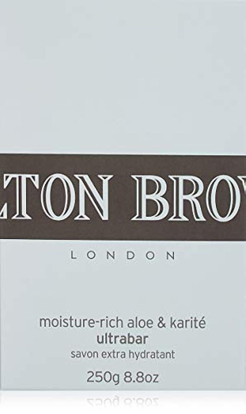 上流の意識的埋め込むMOLTON BROWN(モルトンブラウン) モイスチャーリッチ アロエ&カリテ ウルトラバー
