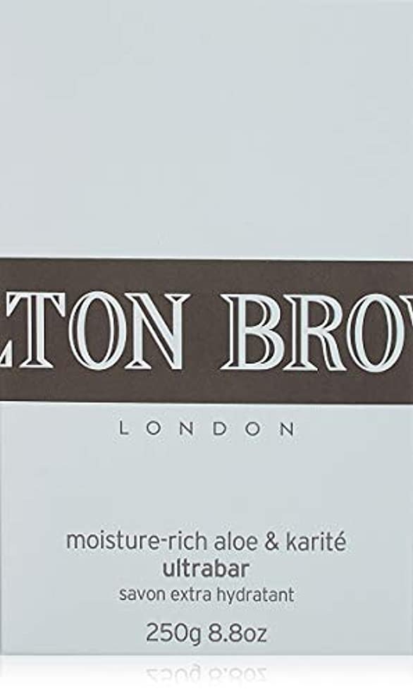 選ぶ旅行代理店きちんとしたMOLTON BROWN(モルトンブラウン) モイスチャーリッチ アロエ&カリテ ウルトラバー 250g