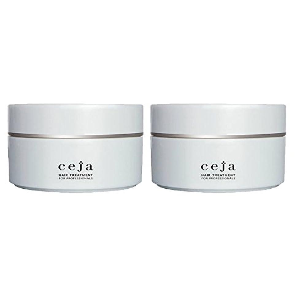 細胞非互換適切にユニゾン セーハ(ceja) ヘアトリートメント 250g × 2個セット