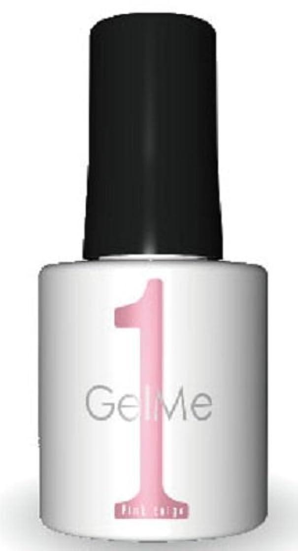 品擬人化剃るジェルミーワン(Gel Me 1) 01ピンクベージュ
