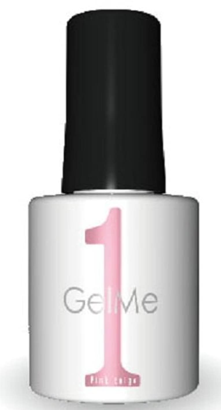 ねばねば側溝日食ジェルミーワン(Gel Me 1) 01ピンクベージュ