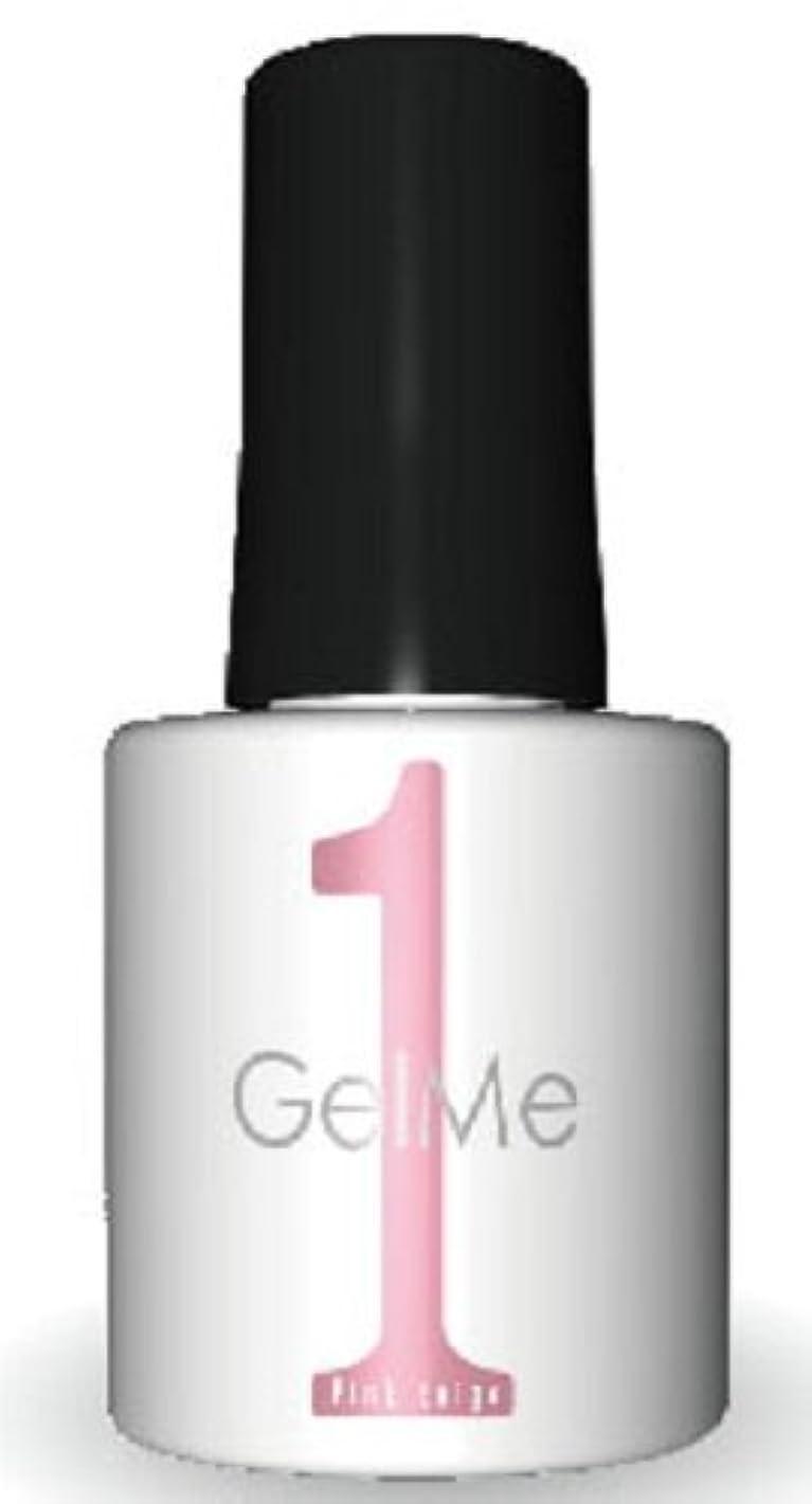 近代化するフルーティーダースジェルミーワン(Gel Me 1) 01ピンクベージュ