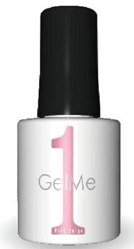 ジェルミーワン(Gel Me 1) 01ピンクベージュ