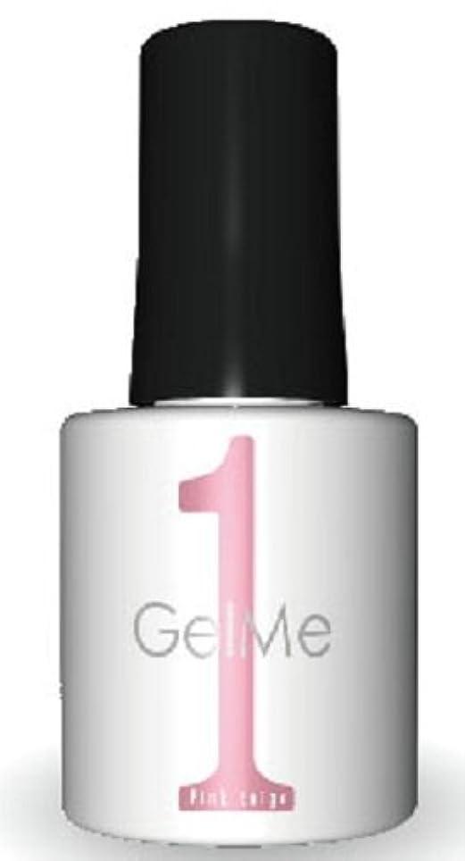 実際蒸し器荒涼としたジェルミーワン(Gel Me 1) 01ピンクベージュ